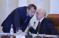 Азаров, Клюев и младший Пшонка готовятся запустить новый политический проект