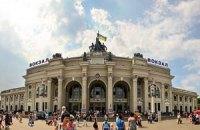 С Одесского вокзала из-за ложного сообщения о минировании эвакуировали 2,5 тыс. человек