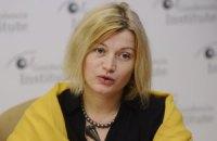 """Геращенко: """"УДАР"""" не исключает обнуления списков"""