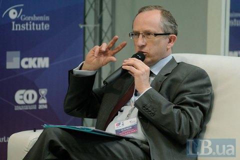 Борьба скоррупцией вгосударстве Украина расстраивает послаЕС