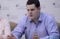 """""""Свобода"""" возмущена решением КС о киевских выборах"""