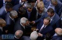 В ПР поддержали отставку Азарова из-за коррупции, - Джига