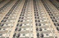 Российский Сбербанк реструктуризирует кредиты Украине на $500 млн