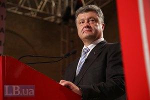 Лукашенко поздравил Порошенко с победой на выборах