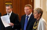Кучма допустил переговоры в минском формате на следующей неделе