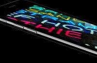 В Украине разрешили iPhone 7