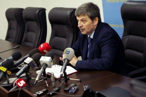 УЗапорожской области новый обвинитель