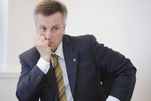 """Тернопольская """"За Украину!"""" не рада решению Наливайченко идти в Раду по округу в области"""