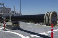 США розробили електромагнітну супергармату