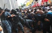 Прокуратура насчитала среди милиции 27 жертв языкового митинга