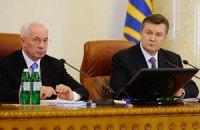 Янукович і Азаров привітали українців із Трійцею