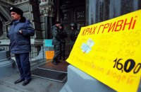 Рада приняла законопроект о реструктуризации валютных кредитов