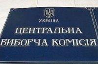 Лозинский подал документы в ЦИК