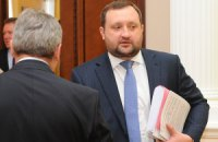 Арбузов рассекретил свои доходы и имущество, заработанные в 2012 году