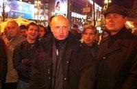 Турчинов считает заявление СБУ о терактах провокацией