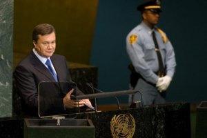 Украина предложила провести саммит по ядерному разоружению