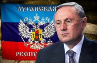 В Старобельске начали судить Ефремова