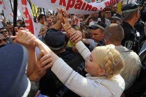 Тимошенко хотят взять на поруки
