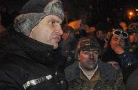 Кличко надеется, что Янукович не введет чрезвычайное положение