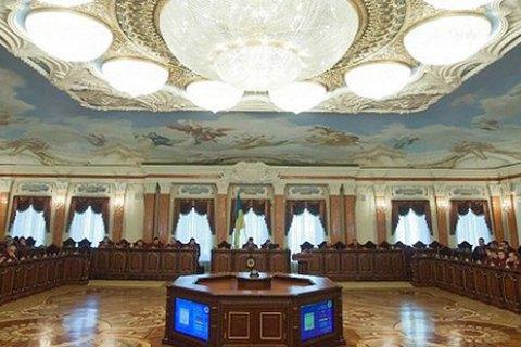 УВерховному суді заявили, щосудова реформа суперечить Конституції