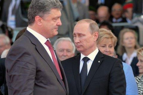 Порошенко рассказал, что за последний месяц дважды разговаривал с Путиным