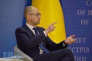 Яценюк: я угрожал отставкой только раз