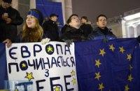 Ліві перетворення в Україні вже почались або не ярошем єдиним...