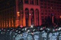 Хроника Евромайдана. 30 ноября - 5 декабря