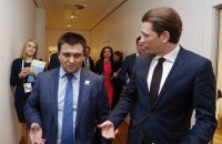 Климкин и Курц обсудили улучшение технических возможностей миссии ОБСЕ на Донбассе