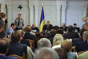 Высший спецсуд признал законным приговор Тимошенко (Обновлено)