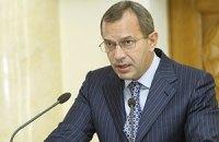 """Клюев: """"Думаю, что соглашение о создании ЗСТ между Украиной и ЕС будет парафировано"""""""