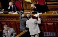 Чому депутати бояться зняти недоторканність?