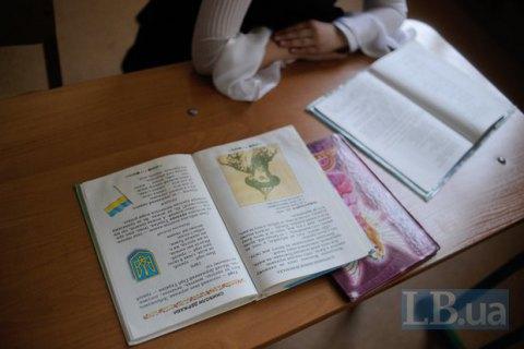 Депутати схвалили безоплатне забезпечення підручниками шкіл