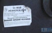 Суд арестовал главу райсовета в Луганской области за сепаратизм
