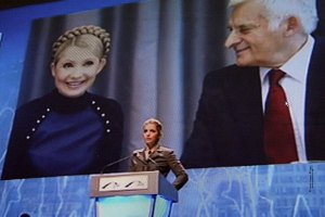 Тимошенко призвала ЕНП содействовать евроинтеграции Украины