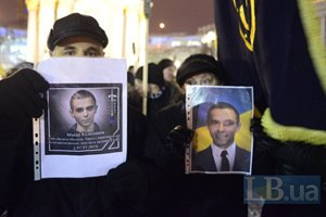В Киеве прошло факельное шествие к Лукьяновскому СИЗО