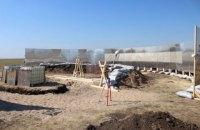 """Украина взорвала ракету ЗРК """"Бук"""" для моделирования катастрофы MH17"""