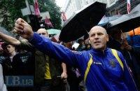 Протестующие пытались прорваться в фан-зону Евро-2012