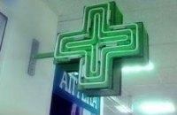 Тимошенко: Кабмин будет вести круглосуточный контроль за всеми аптекамии страны