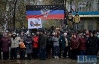 В Славянске началась антитеррористическая операция, - Аваков