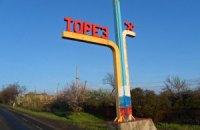 Штаб АТО отрицает уничтожение большой группировки террористов у Тореза
