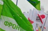 Оппозиция проведет многотысячную акцию