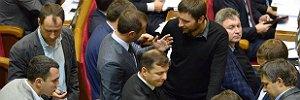 http://economics.lb.ua/state/2015/03/02/297306_deputati_pyatoy_popitki_ogranichili.html