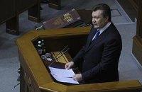 Раду сегодня ждет послание от Януковича