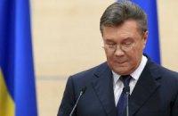 Янукович пытался снять 20 млн гривен со счета в Ощадбанке
