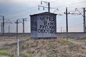 Херсонская область решила минировать и укреплять стратегические объекты
