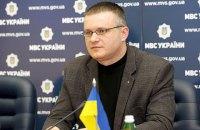 В МВД объяснили внимание полиции к крестному ходу УПЦ МП