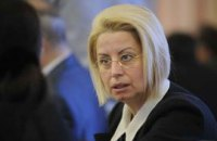 Герман: в Украине следует сделать три официальных языка