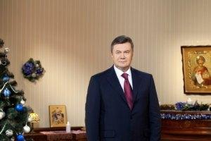 Янукович поздравляет Украину с Рождеством