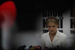 Тимошенко хочет присутствовать на допросе Кириченко